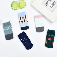 4pcs Knit Wool Floor Protector Table Desk Leg Foot Socks Sleeve Cover