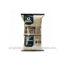 500g Coffee Bag,Cafe Bag/Coffee Bag with Valve/plastic bag