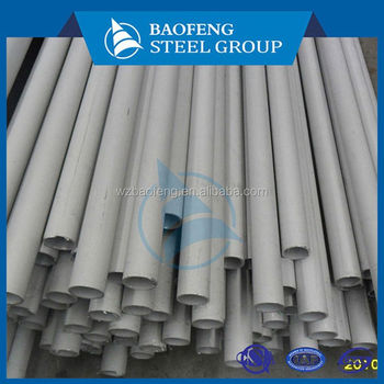 Lowest Price stainless steel welded round tubes