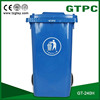 240L wheeled Eco-Friendly Feature and Outdoor Usage plastic waste bin