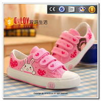 2017 pretty cute fashion wholesale casual shoes for kids