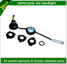Factory CE verified 2200lm,2500lm high/low motorcycle bi-xenon projector headlight