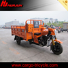 2017 hot sale motor cargo tricycle/250cc motor tricycle for cargo for sale