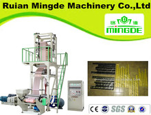 LDPE/HDPE/LLDPE Plastic Film Blowing Machine made in wenzhou