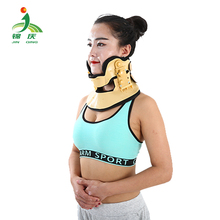High quality healthcare pain relief neck cervical brace