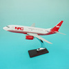 NAC B737-300 resin model passenger aircraft 1/100 34cm