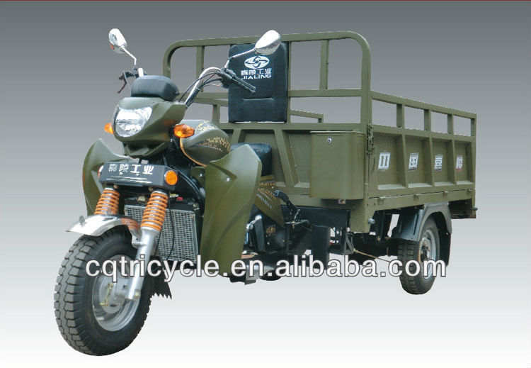 2014 new style 200cc/250cc cargo tricycle