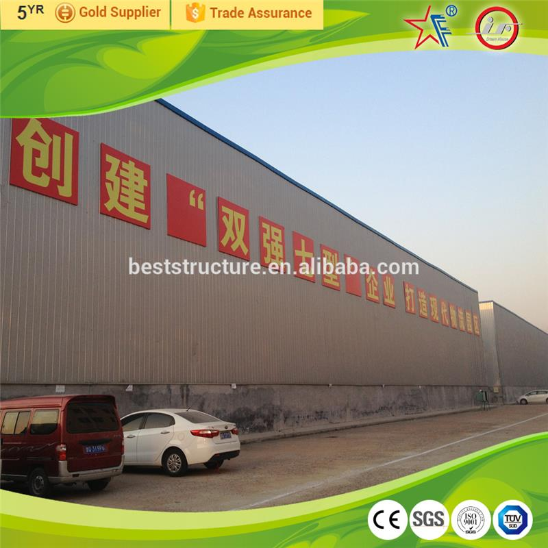 structural steel frame warehouse construction/light steel structure warehouse