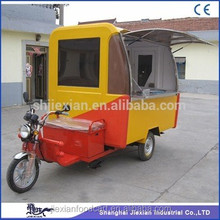 JX-FR220GA used ice cream cart for sale in germany food cart tricycle food cart