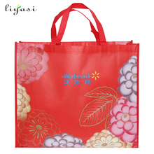 Custom cheap pricing eco recycled reusable supermarket pp non woven shopping bag with Logo printing