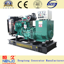 25kw small power low fuel consumption diesel generator set