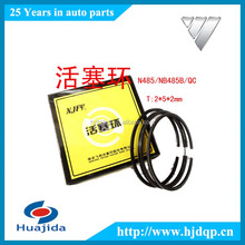 N485-05002 small diesel engine piston ring for Quanchai 485/ NB485B generator set