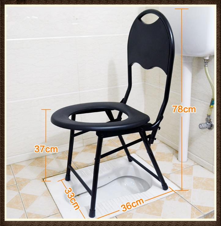 portable folding plastic Commode chair for elderly potty chair