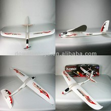 4CH 2.4GHz Brushless Electric RTF RC Airplane