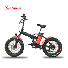 Changzhou Yunshine 26inch snow fat electric bike, electric motor cycles with best service and low price