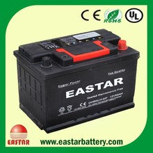 car battery manufacturer 12v 65ah