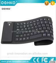 Cheap folding colored Wireless silicone bluetooth computer keyboard