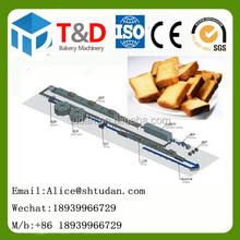 Bakery Equipment Factory China Full automatic toast bread production line bakery equipment rusk making machine Food machine