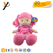 New stuffed soft baby doll lovely sleeping plush doll toys for girl
