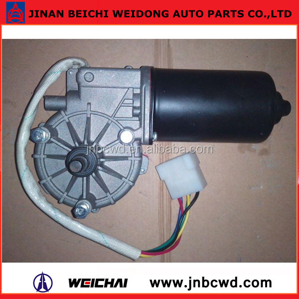 Beiben Heavy Truck Body Parts Truck Wiper Motor