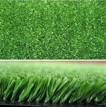 Floor Mat Turf 2015 Artificial Grass For Basketball Court
