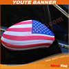 car mirror cover flag