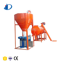 small dry mixed putty powder production line, dry mixed mortar mixer