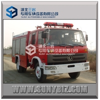 Dongfeng 4X2 5000L fire fighting truck/ water cannon vehicle