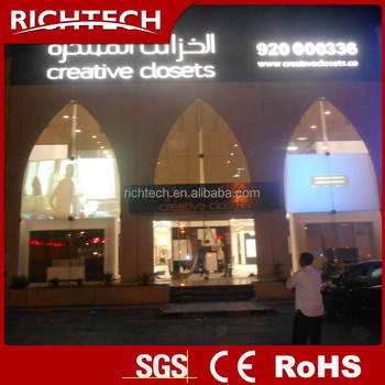 Transparent holographic rear projection film, smart window film