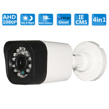 Alibaba chinese companies Manufacturing cctv cameras Full hd 2MP bullet proof progressive scan CMOS camera housing