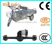 electric tricycle motor with golf cart, electric motor with reduction gear, electric rickshaw pedical motor for golf carts