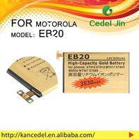 EB20 cheap lipo high capacity batteries and chargers for mobile phone