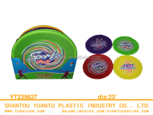 Outdoor Round Designed 23 inches Flying Disc Sport Toy Set