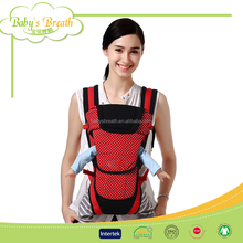 BC25 Comfortable Child Baby Carrier Backpack