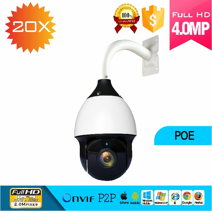 4.0Megapixel ip ir high speed dome camera 20x pan/tilt/zoom poe ptz dome camera with ir 250m laser