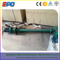 waste water treatment aerator and diffuser for aeration