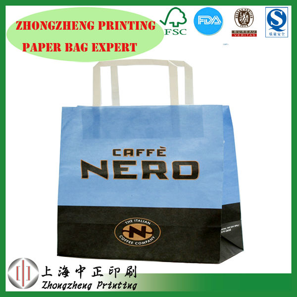 White Craft Paper Bag, medium size shopping bag(29*22*10cm),gift,clothes,watch,T-short packaging bag