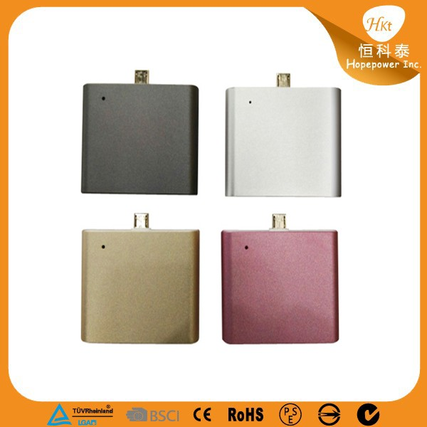 2017 new arrivals mini power bank/ small powerbank