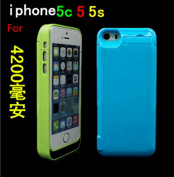 4200mAh Pack Power Bank External Battery Backup Charger Case cover for iPhone 5S 5 with kickstand