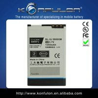 BL5J 1350mah long standby time battery for cell phone