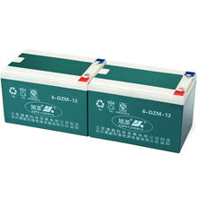12v 12ah batteries for tractors 6-dzm-12 made in china