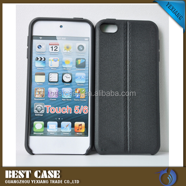 Soft TPU Protective Back Cover For Ipod Touch 6 Leather Skin Case