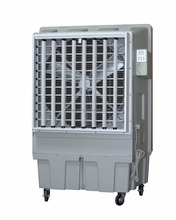 Electric water air cooler GL18-ZY13A