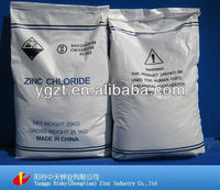 China manufactory of Battery Grade Zinc Chloride 98% anhydrous ZnCl2 powder