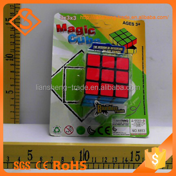 Hot selling kids 3*3 square high speed non toxic plastic cube puzzle