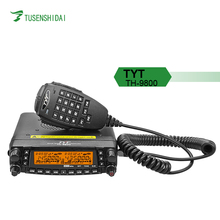 Car Radio 100km Long Range 50W Output TYT TH-9800 Quad Band Vehicle Radio Mobile Transceiver