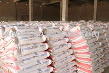 the calcium aluminate refractory cement which is suitable for the boiler