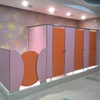 formica sheet price/ formica decor lamin/ formica colors public toilet cubicles partitions