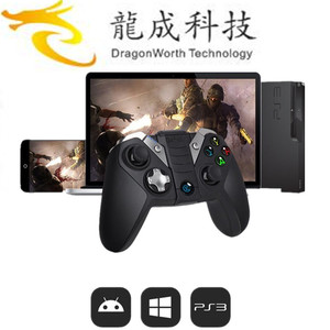 2017 New design GameSir G4S Gamepad Wireless BT Controller p3 gamepad for medical use controlling
