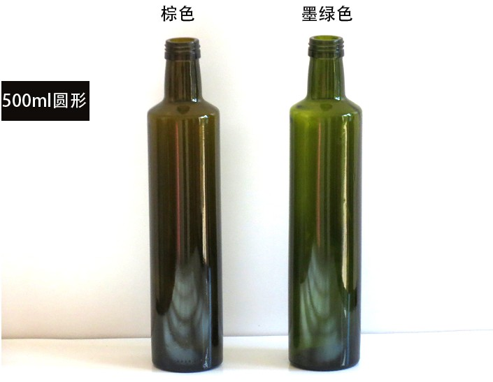 500ml empty round brown/dark green olive oil glass bottle with cap